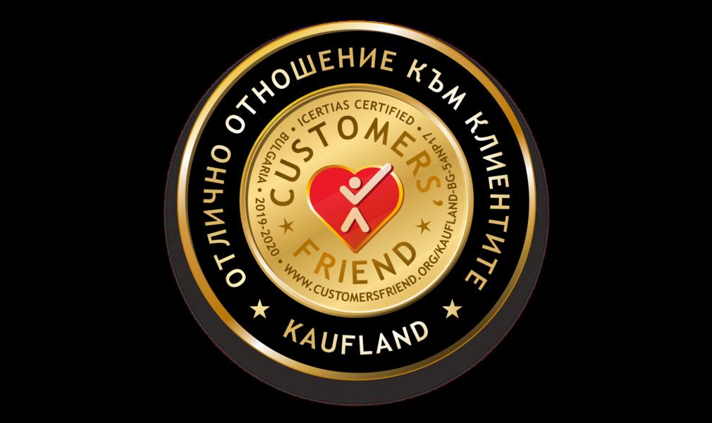 Изображение на отличието за отношение към клиентите