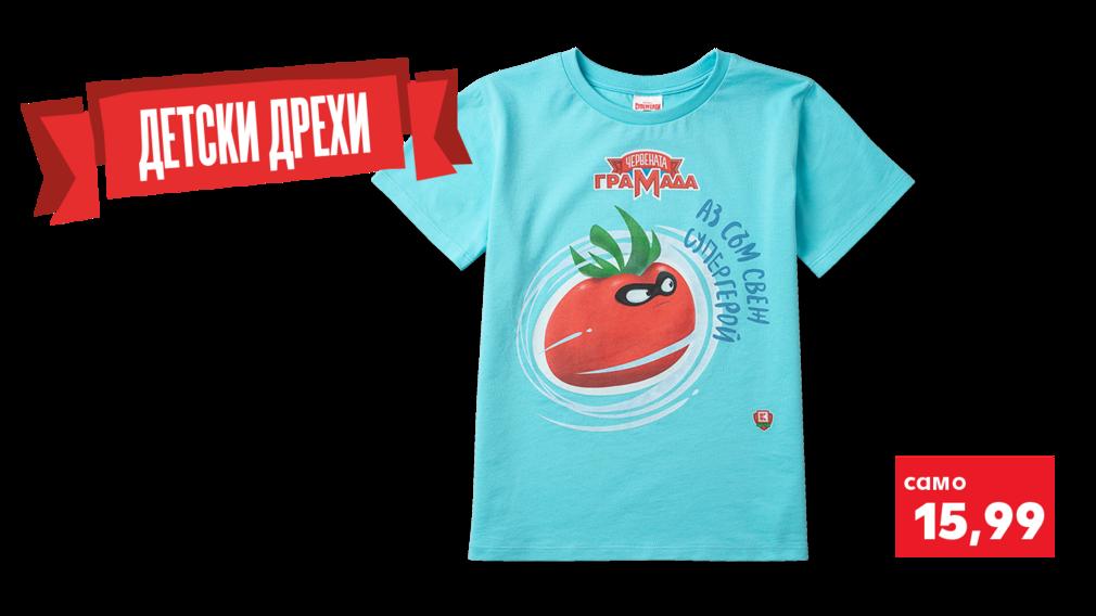 Изображение на детска тениска със Свежите Супергерои