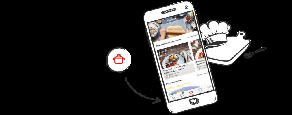 Изображение на смартфон и дъска за рязане, готварска шапка