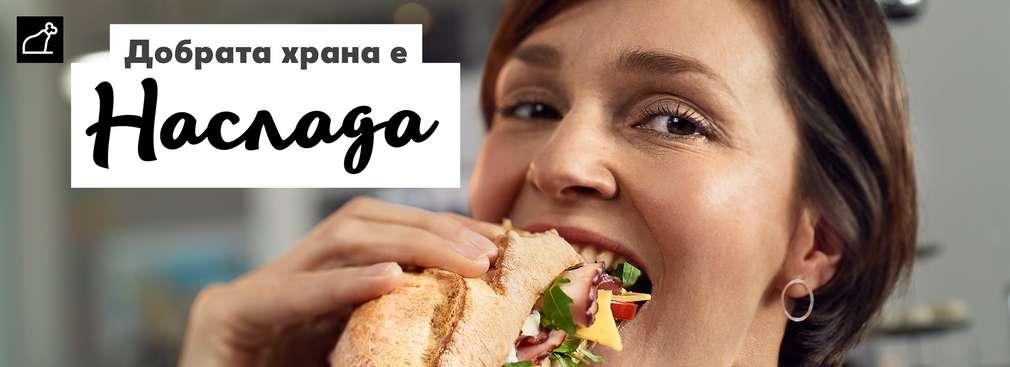 Изображение на жена, която хапва вкусен сандвич