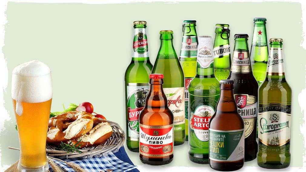 -25% отстъпка за всички бири в амбалажна бутилка