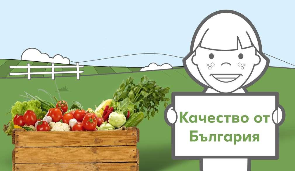 Илюстрация на жена с табела, на която пише Качество от България