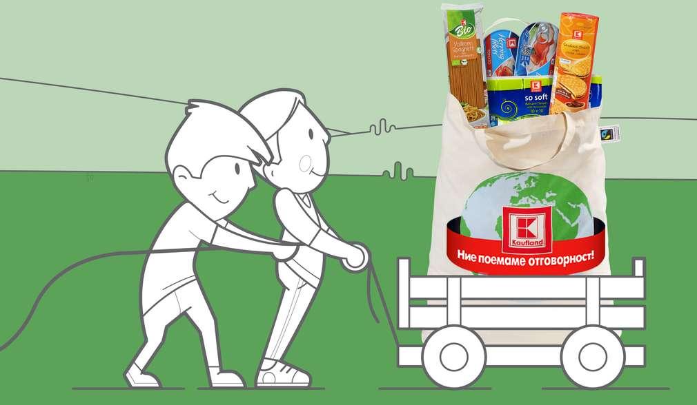 Илюстрация на двама души, които теглят дървена количка