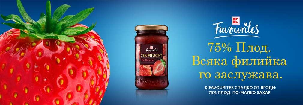 Изображение на K-Favourites бурканче със сладко от ягоди