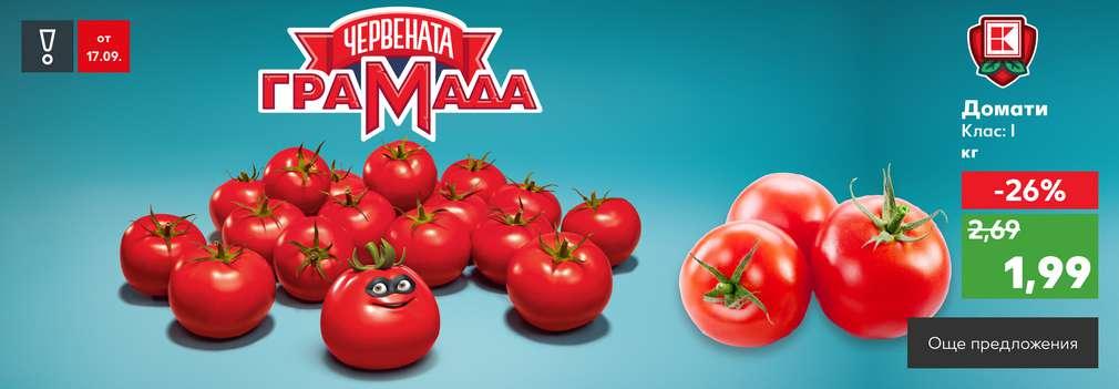 Изображение на свежи домати
