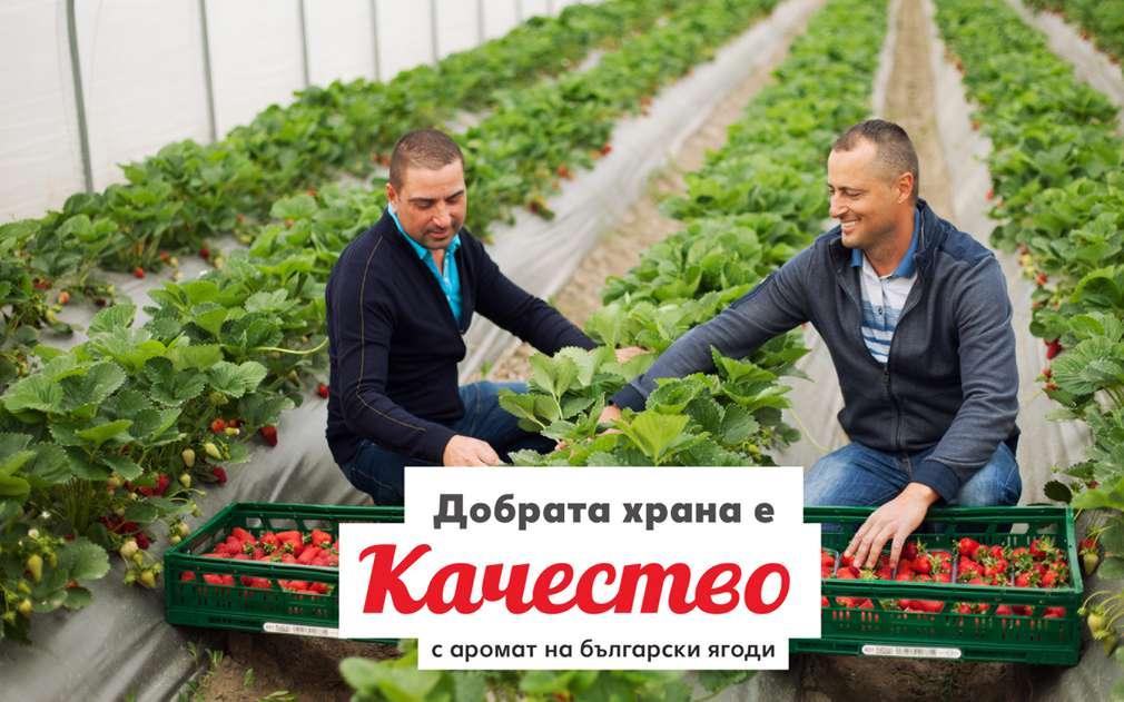 Нашите производители - Мирослав Георгиев и Наско Пекалиев