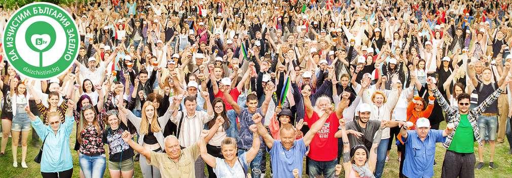 Изображение на група хора с вдигнати нагоре ръце