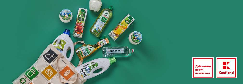 Изображение на текстилна торба с продукти от Kaufland в непластмасови опаковки