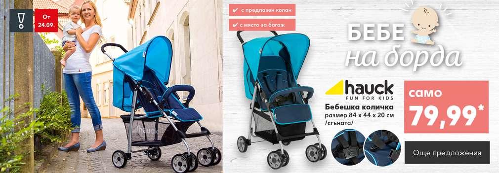 Изображение на майка с бебе покрай детска количка