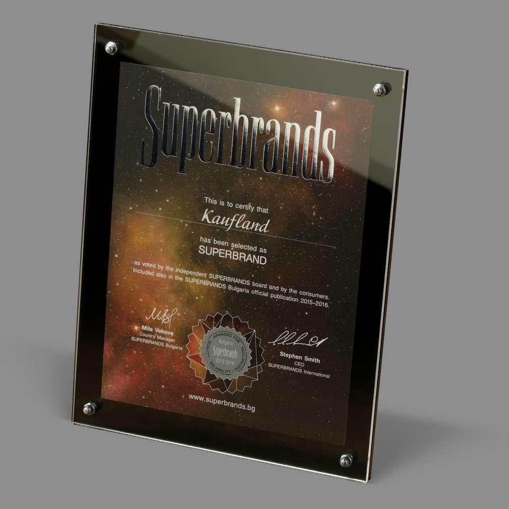 Грамота Kaufland България от Superbrands за 2015-2016 г.