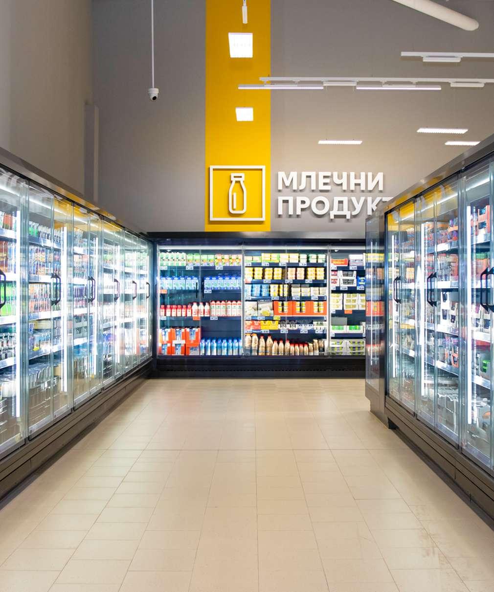 Изображение на хладилни витрини в хипермаркет Kaufland