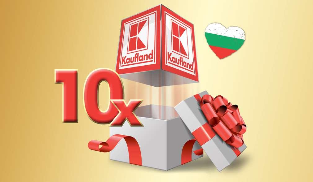 Рекламно изображение с логото на фирмата