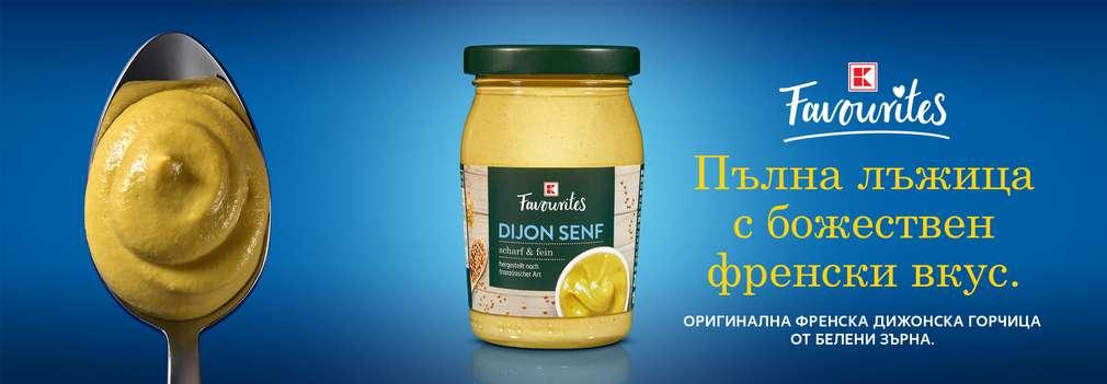 Изображение на K-Favourites дижонска горчица