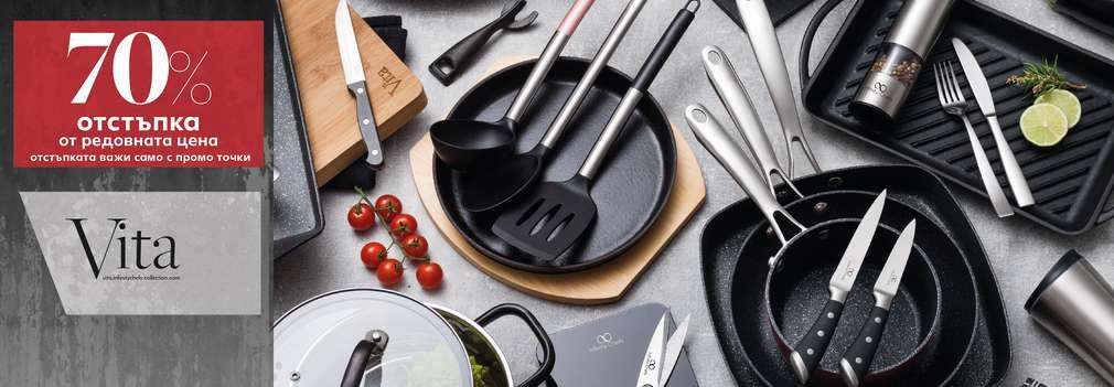 Изображение на различни кухненски съдове и прибори с марката Bergner