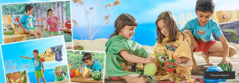 Изображение на деца, облечени с дрешки от специалната колекция на Свежите Супергерои на Kaufland