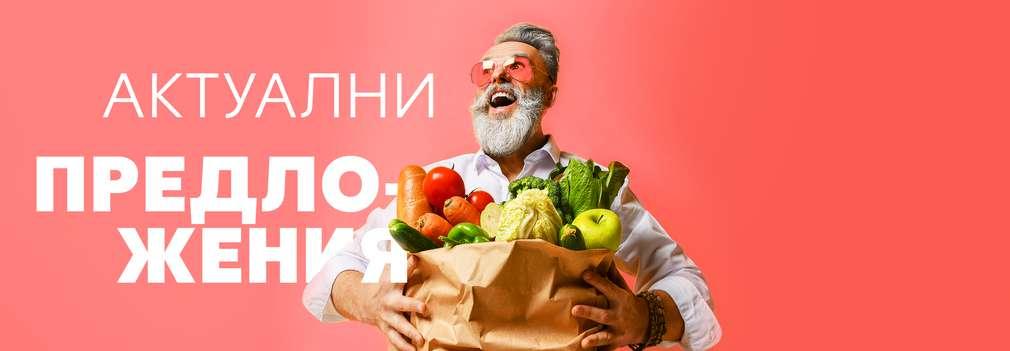 Изображение на мъж с хартиена торба със свежи продукти.