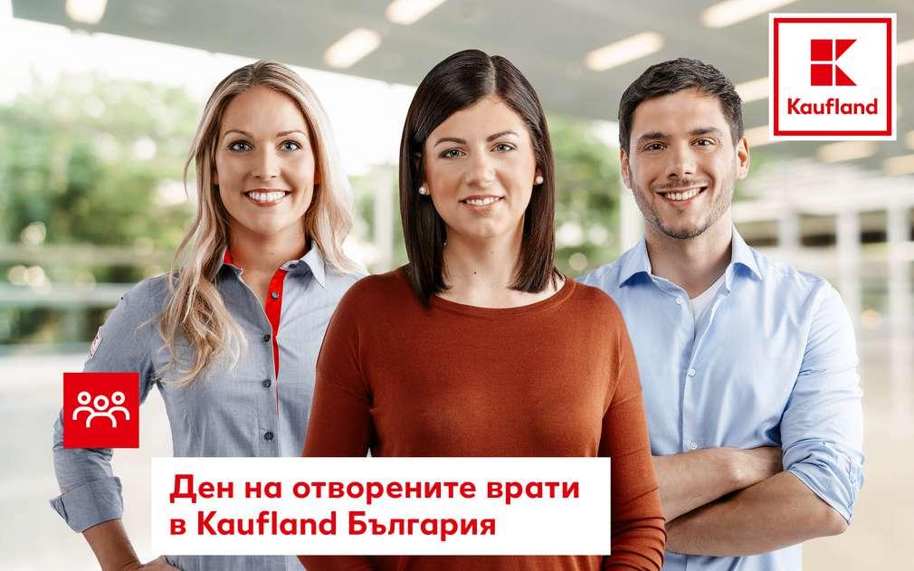 Изображение на трима млади човека