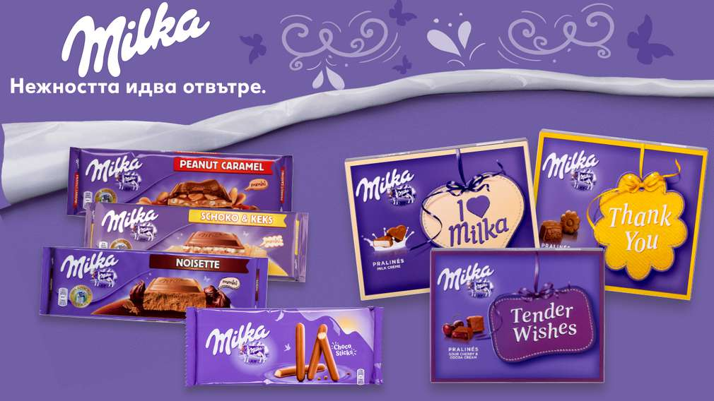 Изображение на различни шоколади Milka