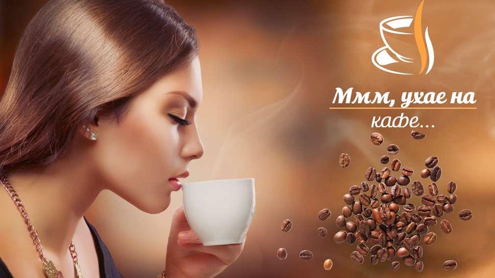 Изображение на красива жена, която отпива от чаша кафе