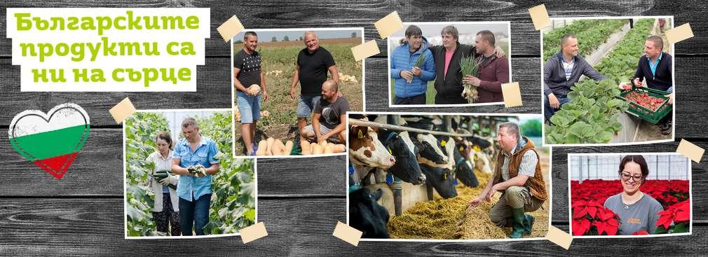 Българските производители, с които си партнираме