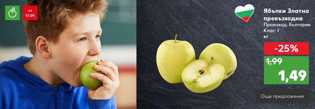 Изображение на свежи зелени ябълки