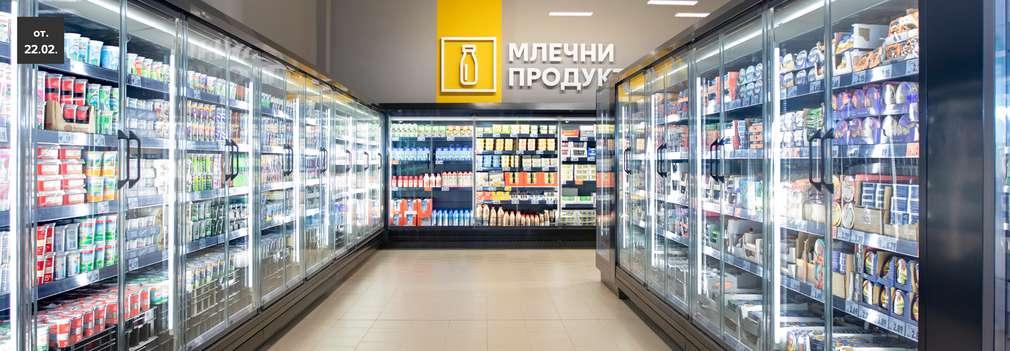 Изображение на хладилни витрини в хипермаркет