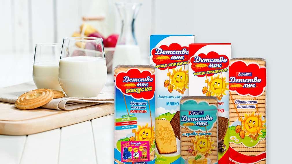 -30% отстъпка за бисквити Детство Мое с марка Кармела