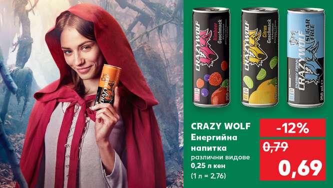 Изображение на Червената шапчица, която държи кенче с енергийната напитка на Kaufland Crazy Wolf