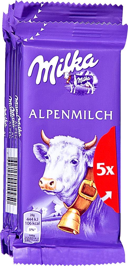 Abbildung des Sortimentsartikels Milka Alpenmilch Minis 5x40g