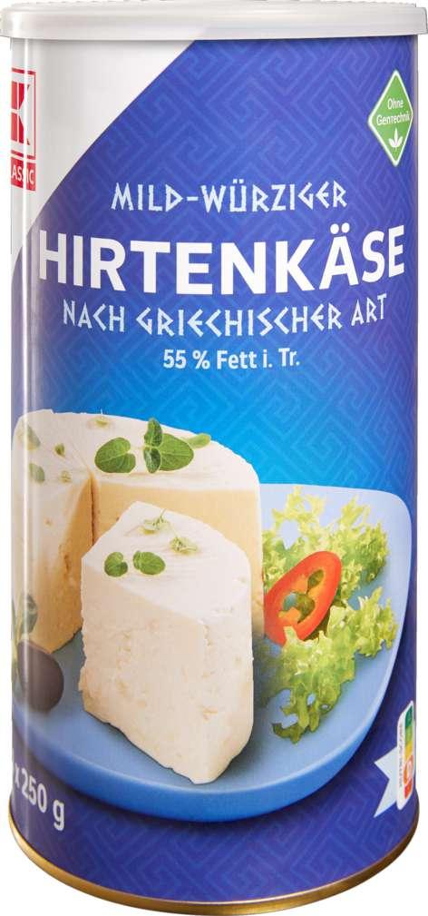 Abbildung des Sortimentsartikels K-Classic Hirtenkäse Salzlake 55% Fett i.Tr. 1kg