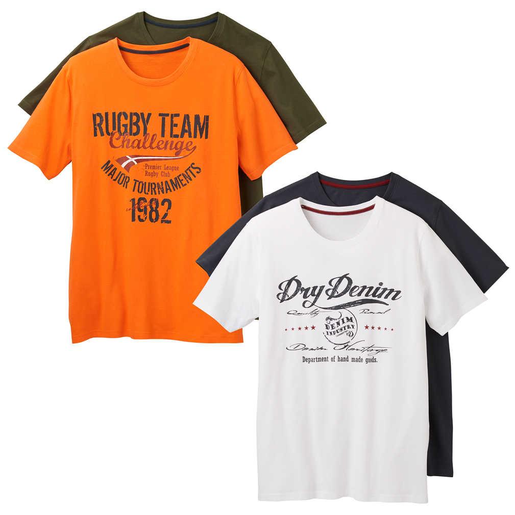 Abbildung des Angebots K-CLASSIC Herren-T-Shirts